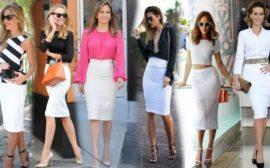 Белые юбки
