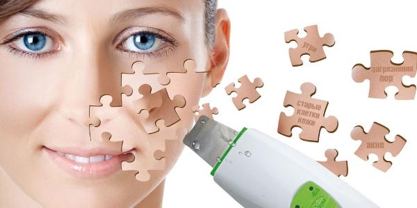 Аппарат ультразвуковой чистки лица