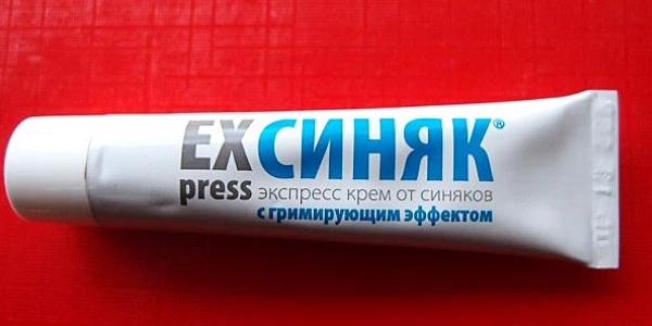 Экспресс-синяк