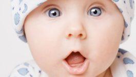 Глаза новорожденного