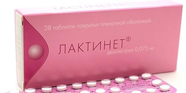 Лактинет