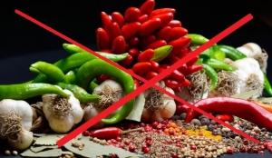 Запрет острой пищи