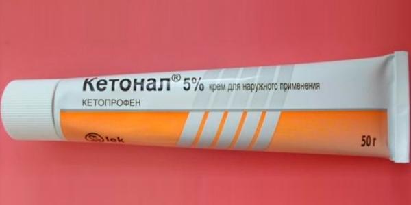 Крем Кетонал