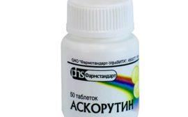 Препарат Аскорутин
