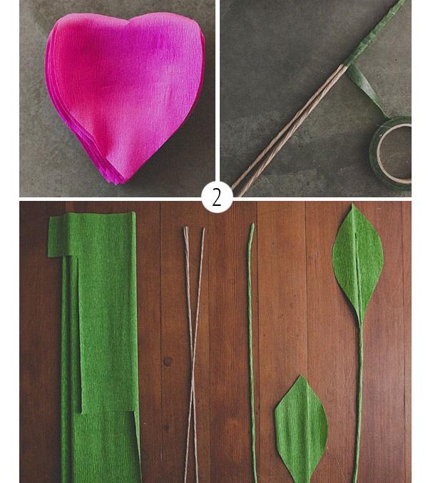 Лепестки и стебель