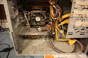 Пыльный компьютер