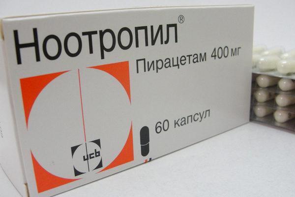 Таблетки Ноотропил