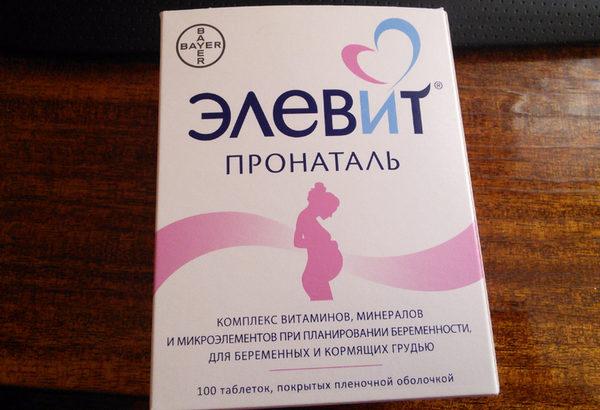 препарат Элевит Пронаталь