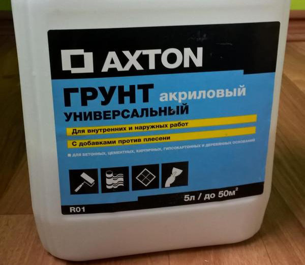 Латексная грунтовка Акстон