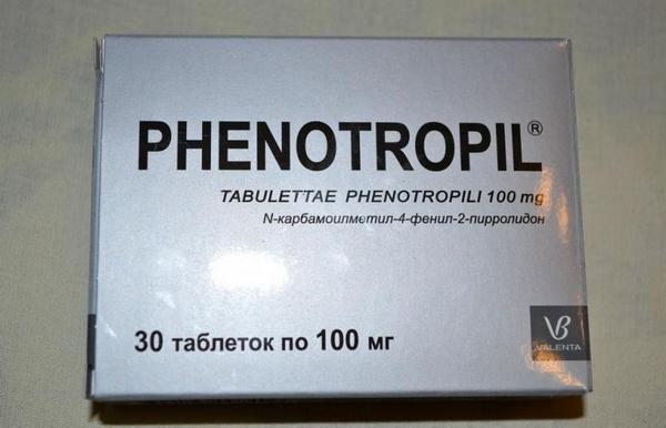 Фенотропил