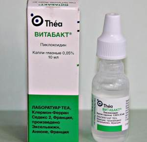 Витабакт