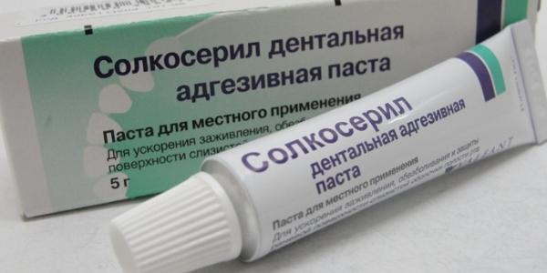Солкосерил
