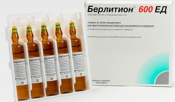 Берлитион-600
