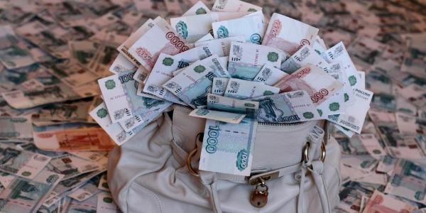 Зона финансов
