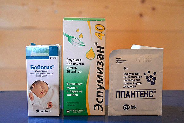 лекарства для младенца