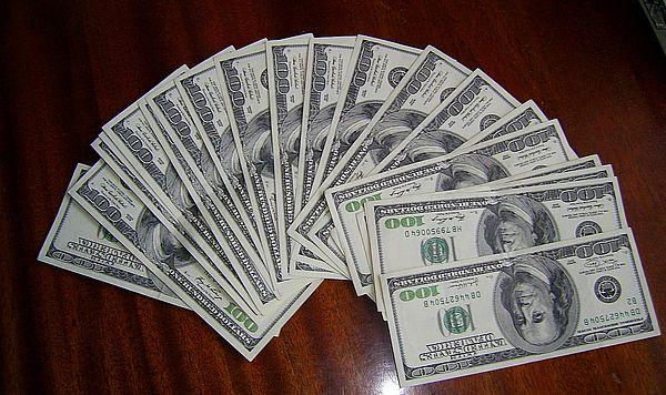 денежная прибавка