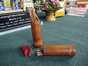 Специальные палочки для ритуала