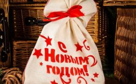 мешок с подарками на новый год 2019