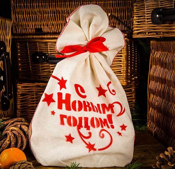 мешок с подарками от Деда Мороза