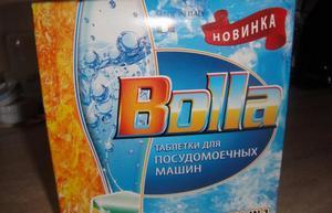 Таблетки для посудомоечной машины