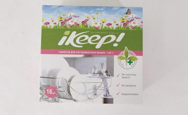 Ikeep