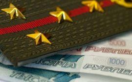 Вторая пенсия военнослужащим