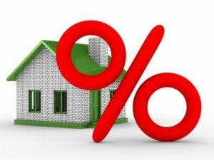 Процент с выплаты ипотеки