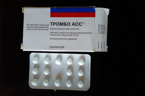 Тромбо АСС