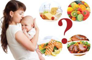 нежелательные продукты для мамы