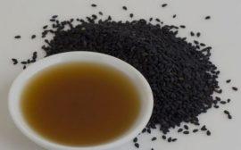 ценное масло тмина