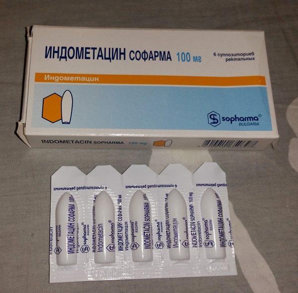 Индoмeтaцин