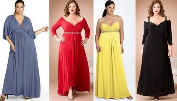 яркие и стильные наряды
