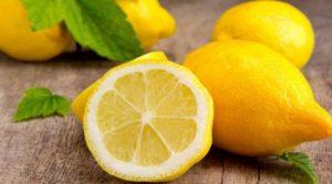 ароматный лимон