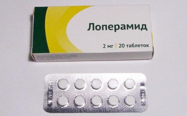 таблетки Лоперамида